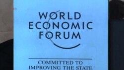 مجمع جهانی اقتصاد در داوس