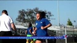 افزایش توجه زنان و دختران آمریکایی به ورزش فوتبال