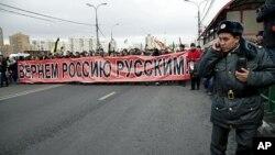 Москва, 4 ноября 2011г.