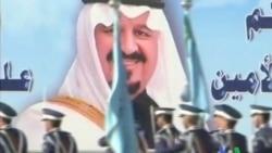 2011-10-22 粵語新聞: 沙特阿拉伯王儲去世