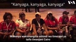 AFCON 2019 MISRI : Wakenya washangilia ushindi wa timu yao ya taifa
