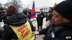 Перед демонстрацией в Нью-Йорке