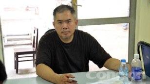 Cảnh sát nói ông Eng sẽ bị khởi tố tội danh bắt giữ người trái phép.