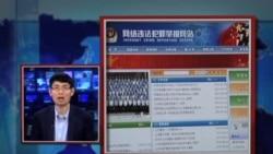 中国网络观察:网民玩弄网管