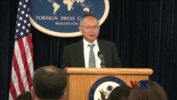 APEC高级官员会议强调跨境反腐败执法合作