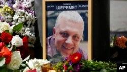 Iyul oyida Ukrainada nobud bo'lgan jurnalist Pavel Sheremet surati