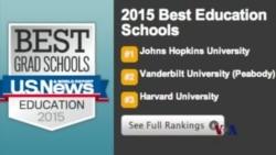 美国研究生院排名出炉 耶鲁法学院战胜哈佛