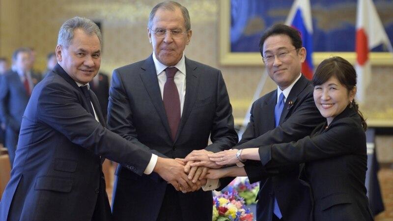 Япония-Россия: консультации по схеме «2+2» прошли в Токио