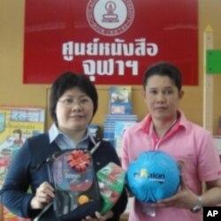 คุณกัญญภัสสรณ์ นิ่มพัชราวุธ ผู้โชคดีที่ได้รับรางวัล อุปกรณ์กีฬาชุด 1 เป็นชุด ปิงปอง ลูกบอล ลูกบาส