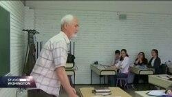 BiH: Najavljene promjene u obrazovanju u entitetu RS
