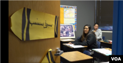 "Seventeen-year-old Nadina takes part in a class in Ana Care Education's ""Yellow Classroom."""