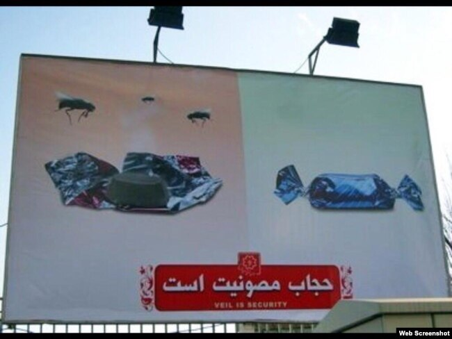 İranda qadınları hicaba təşviq edən bir afişa: Hicabsız qadın kağızı açılmış və milçəkləri çəkən şokolad kimi təsvir edilib.