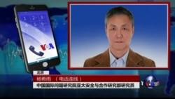 VOA连线杨希雨: 南中国海仲裁的可能结果和影响 美韩部署萨德反导系统 中韩关系面临冲击