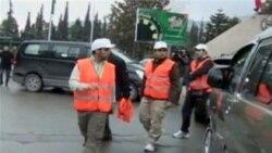 Syria video clip