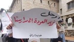 در بمب گذاری های دوگانه در دمشق ۴۴ تن کشته شدند