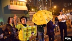 示威者抗議北京干預香港特首選舉「欽點」特首 (美國之音湯惠芸)