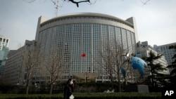 Ministria e Jashtme e Kinës