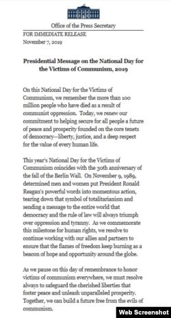 """美国白宫11月7日发表特朗普总统在""""全国共产主义受害者纪念日""""的声明。"""