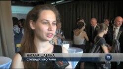 Безплатно в університетах США вчитимуться 13 українців: Ось як їм це вдалося. Відео