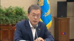 2019-04-09 美國之音視頻新聞: 南韓總統文在寅啟程訪美
