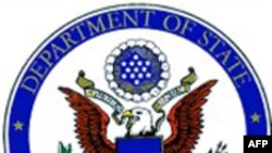 США и ЕС не признают легитимными ни само голосование в Южной Осетии, ни его итоги