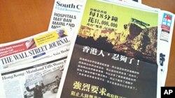 """香港网民捐款买整版广告呼吁阻止大陆""""双非""""产妇"""