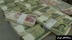 اسکناس های جمهوری اسلامی ایران، پول کاغذی