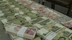 Angola quer abrir mercado de capitais - 1:31