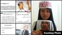 """美国调查新闻机构ProPublic发布""""新浪微博:遭遇中国式审查""""调查报告。(照片来源:ProPublic)"""