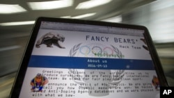 A screenshot of the Fancy Bears website fancybear.net is seen on a computer screen in Moscow, Russia, Sept. 14, 2016. Confidential medical data of several U.S. Olympians hacked from a World Anti-Doping Agency database was posted online Sept. 13, 2016.