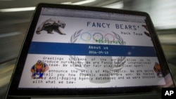 俄罗斯黑客袭击世界反违禁药品机构,在网络上泄露美国数名奥运选手的机密医疗信息。这是俄罗斯莫斯科一个电脑屏幕上显示的fancybear.net网站的截屏。(2016年9月14日)