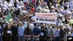 ႐ိုဟင္ဂ်ာအေရး ရုရွားႏိုင္ငံ ကိုယ္ပိုင္အုပ္ခ်ဳပ္ခြင့္ရ Chechnya ေဒသမွာ လူေပါင္း သံုးေသာင္းေက်ာ္ ဆႏၵျပေနၾကစဥ္