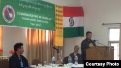 50 Years of Tibetan United Association