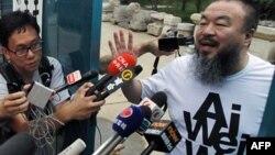 Umuhinga muvy'utugenegene, Ai Wei Wei, aturuka mu Bushinwa