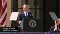 Four US Presidents Gather to Dedicate Bush Library
