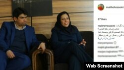 اینتساگرام ملیحه حسینی، همسر احسان مازندرانی