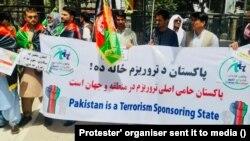مظاهره کوونکو د پاکستان خلاف شعارونه هم له ځان سره لېږدول
