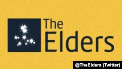 'The Elders' gurmuu gameessotaa yokaan maanguddoota nagaa, haqaa fi mirga dhala namaatii hojjatu