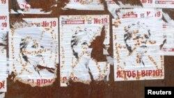 """Timoshenkoning saylov oldi targ'ibot varaqalari: """"Sizga ishonaman!"""""""