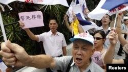 9月18日台湾民众到日本交流协会前抗议