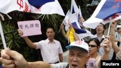 Các nhà hoạt động hô khẩu hiệu trong một cuộc biểu tình chống Nhật tại Đài Bắc, ngày 18/9/2012