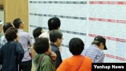 15일 부산 사하구청에서 사하경제포럼 주최로 열린 '장년취업박람회'에서 구직자들이 채용 게시판을 유심히 살피고 있다. 올해 한국은 1인당 국민소득이 하락할 것으로 전망하고 있다.