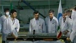 Iran Touts Uranium Enrichment Advances