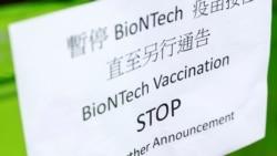 香港各界回應緊急叫停復必泰疫苗 醫護工會批防疫政治化