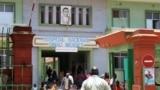Bissau, Hospital Simão Mendes