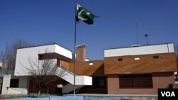 Pakistan Embassy in Kabul