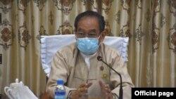 ျမန္မာႏုိင္ငံ က်န္းမာေရးနဲ႔အားကစားဝန္ႀကီး ေဒါက္တာျမင့္ေထြး (Ministry of Health and Sports, Myanmar)