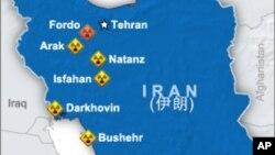 位於伊朗境內多處核設施的地點(資料圖片)