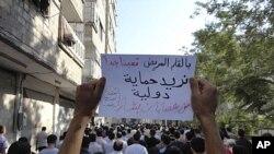 شام:مظاہرین پر فائرنگ سے 13 ہلاک