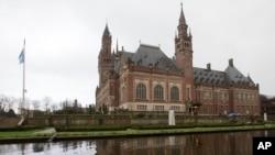 نمای خارجی دادگاه جهانی در لاهه